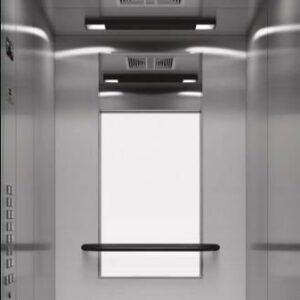 Kone S Monospace Elevator