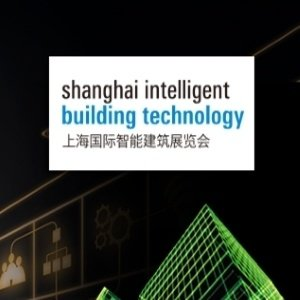 Shanghai Intelligent Building Technology (SIBT) 2019 @ in Shanghai New International Expo Centre (SNIEC)