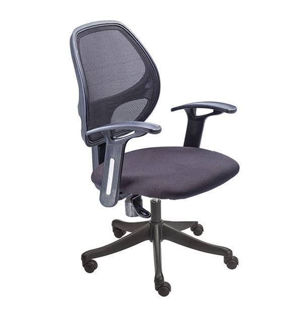 GeeKen Astra GA-553-B Office Chair