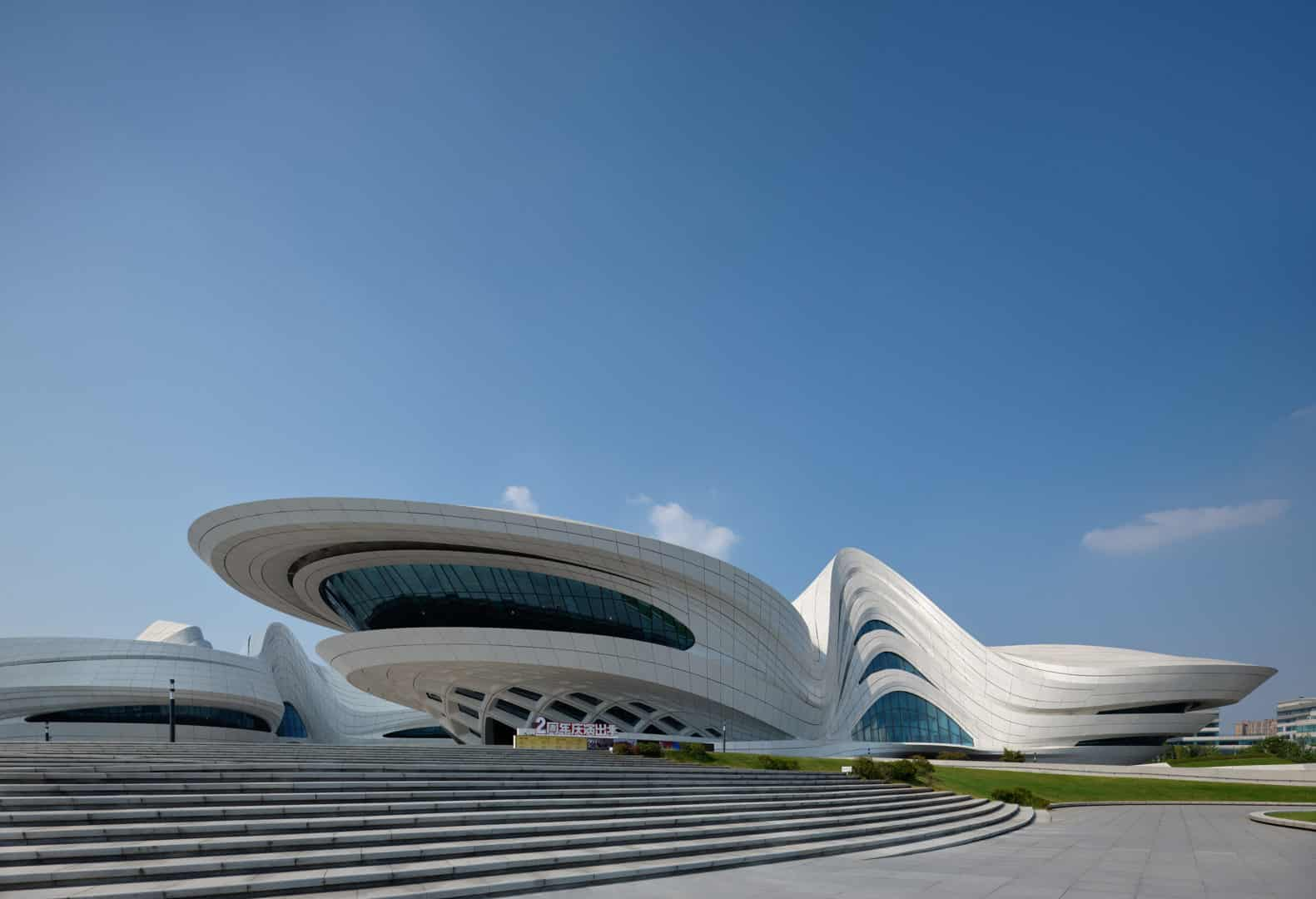 Zaha Hadid Projects -World Architecture Community Awards 2020 - Changsha Meixihu International Culture and Art Centre - 3