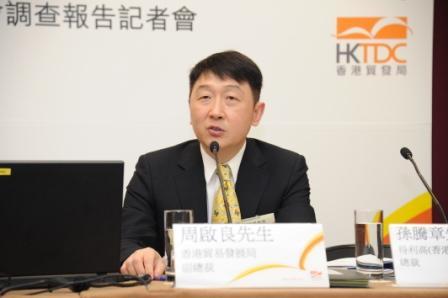 India In Top 5 HKTDC Online