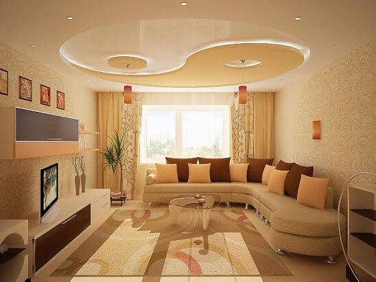 Yellow and white false ceiling design.