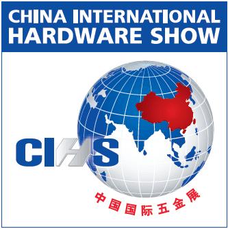 China International Hardware Show 2021