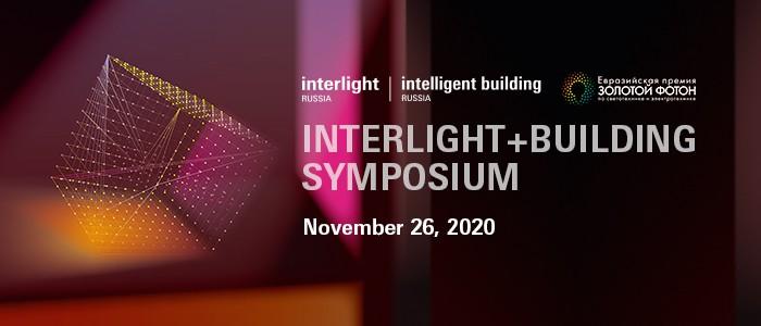Interlight + Building Symposium 2020
