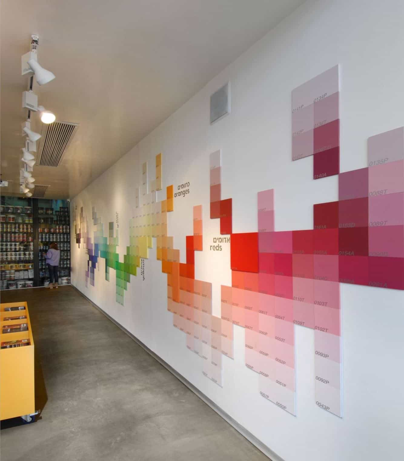 colorful wall design for hall