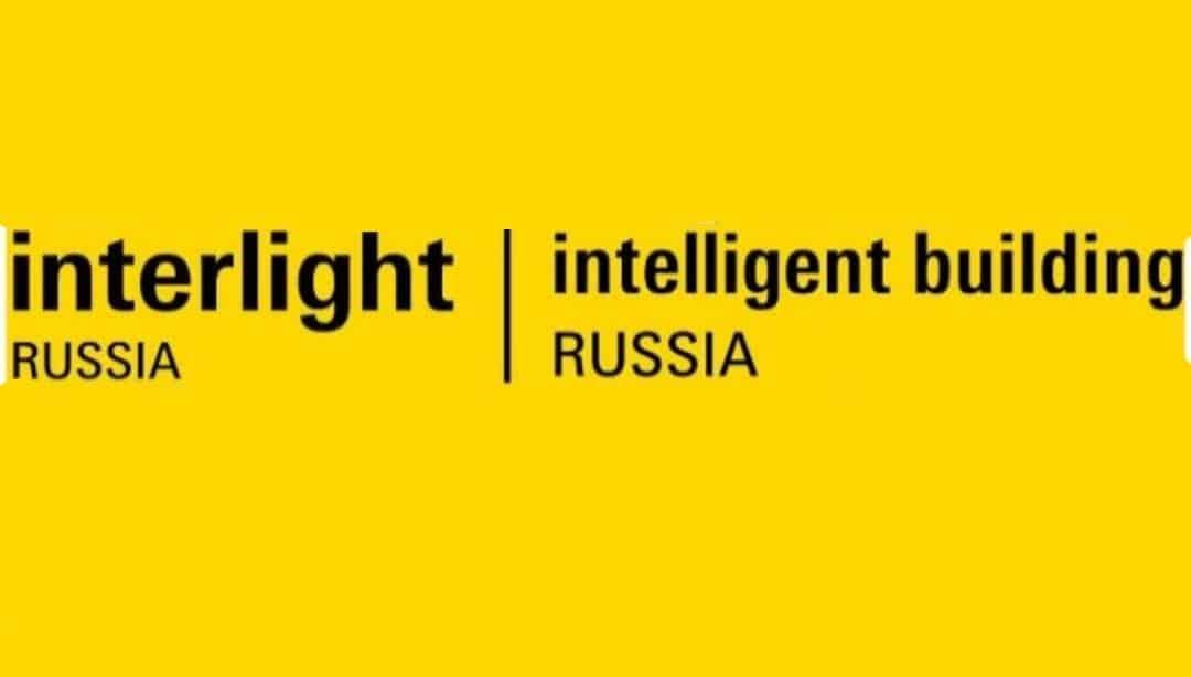 Interlight Russia   Intelligent building Russia, building show, lighting show